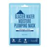 SOO_AE_GLACIER_WATER_MOISTURE_PLUMPING_MASK